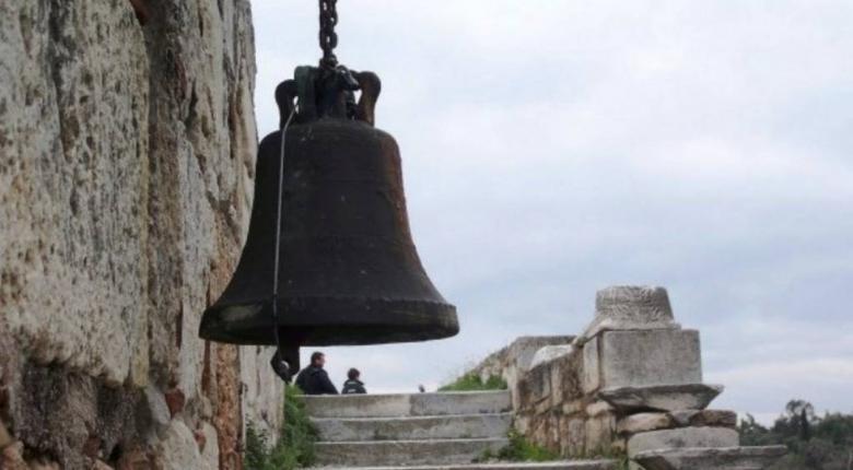 Έκλεψαν καμπάνα 150 ετών από ξωκλήσι στη Φθιώτιδα - Κεντρική Εικόνα