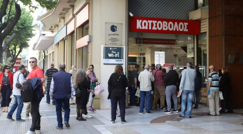 Καταστήματα: Παρά τις προσφορές 50% και την αυξημένη κίνηση, υποτονικές οι αγορές (Photos) - Κεντρική Εικόνα