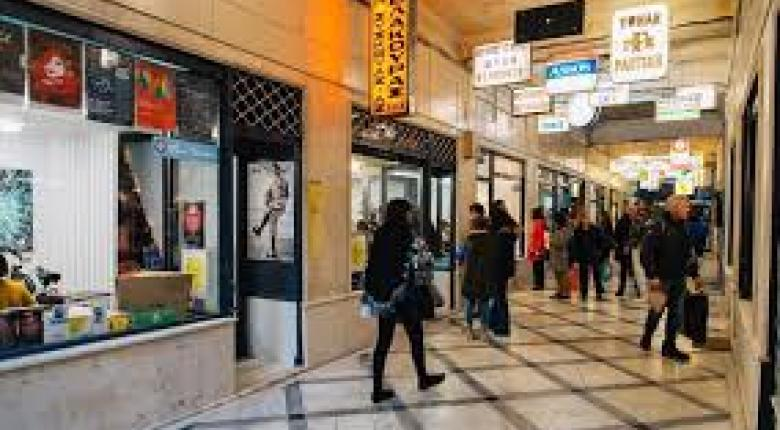 Ανοιχτά σήμερα τα εμπορικά καταστήματα - Το πρόγραμμα των εορτών  - Κεντρική Εικόνα