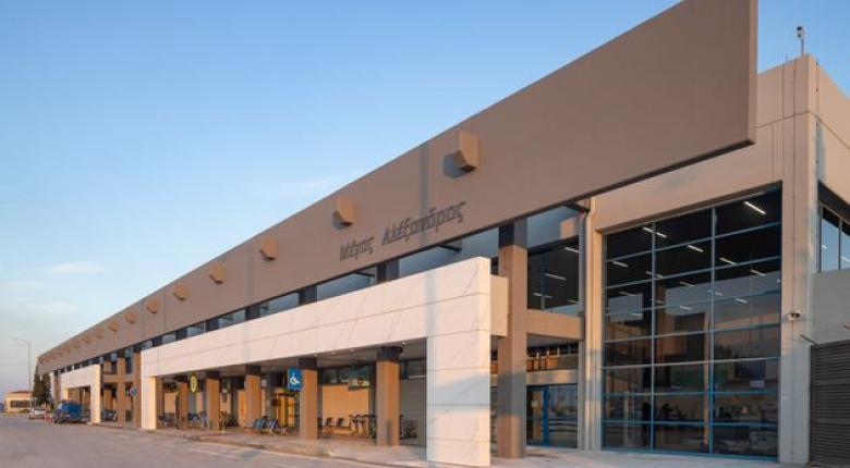 «Αγνώριστο» το ανακαινισμένο αεροδρόμιο της Καβάλας (Photos) - Κεντρική Εικόνα