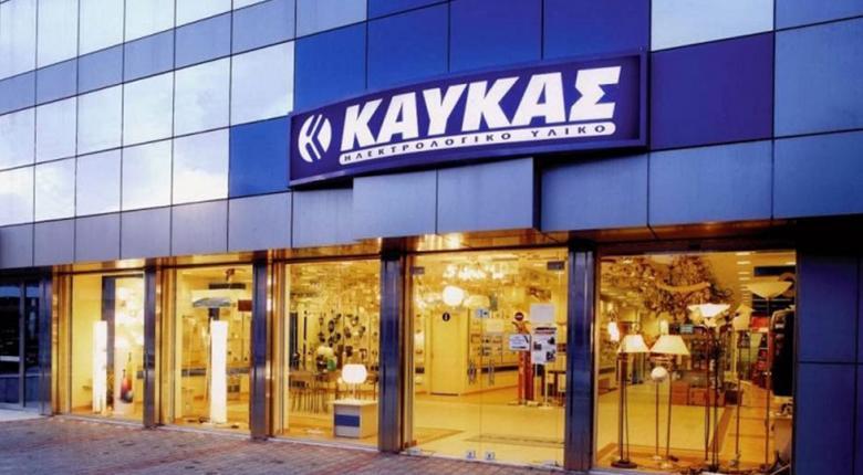 Δύο νέα καταστήματα ΚΑΥΚΑΣ σε Τήνο και Μύκονο - Κεντρική Εικόνα