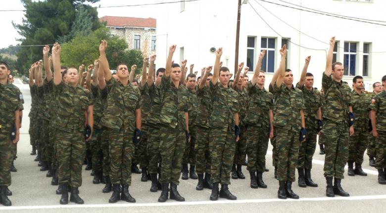 Αλλαγές στον στρατό- Κλείνουν τα Κέντρα Εκπαίδευσης Νεοσυλλέκτων - Κεντρική Εικόνα