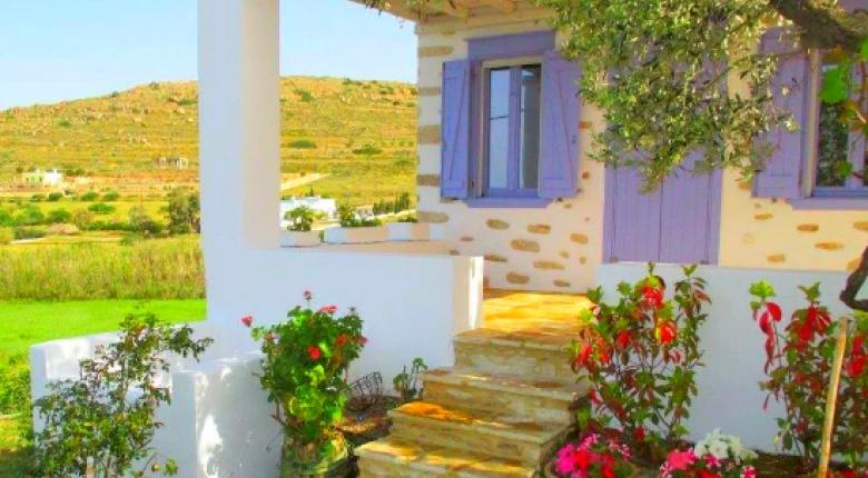 Τέσσερα ελληνικά μικρά ξενοδοχεία στα 10 πιο δημοφιλή της Μεσογείου - ΦΩΤΟ - Κεντρική Εικόνα