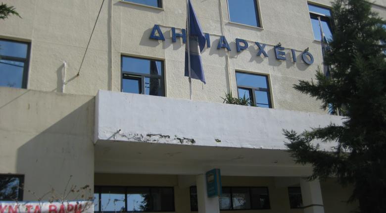 Εξαίρεση των ακινήτων του δήμου Κερατσινίου-Δραπετσώνας από το Υπερταμείο - Κεντρική Εικόνα