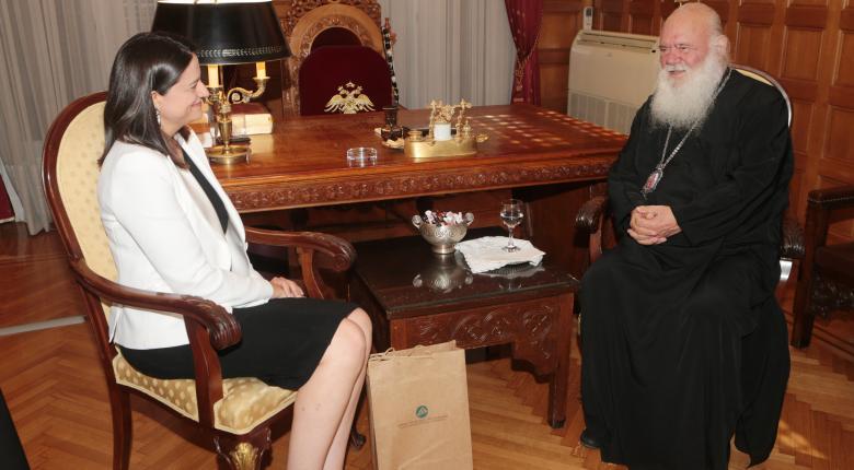 Επίσκεψη Ιερώνυμου στο υπουργείο Παιδείας την Παρασκευή - Κεντρική Εικόνα