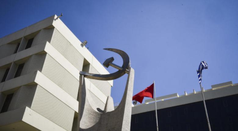 ΚΚΕ: Απαράδεκτη η παρέμβαση των ΗΠΑ σχετικά με το ιρανικό δεξαμενόπλοιο - Κεντρική Εικόνα