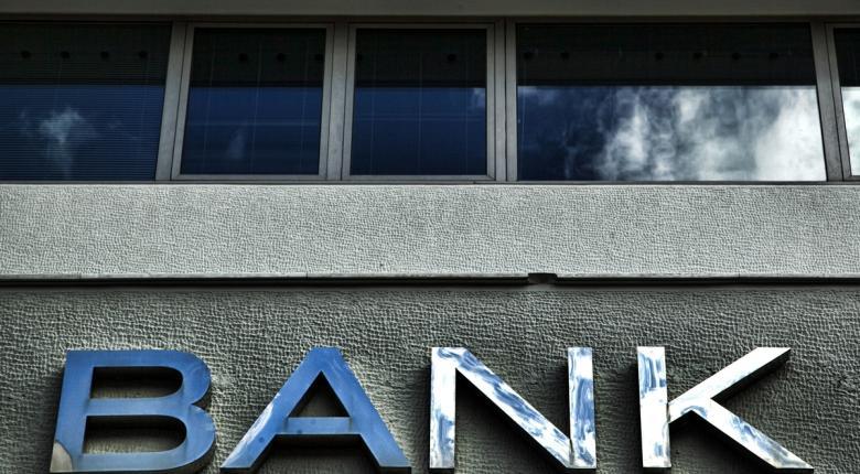Επιφυλακτική η UBS για τις ελληνικές τράπεζες, αλλά δεν αποκλείει εκπλήξεις - Κεντρική Εικόνα