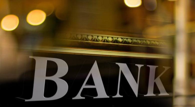 Handelsblatt: Ο κορωνοϊός «χτυπά» τις ελληνικές τράπεζες - Κεντρική Εικόνα