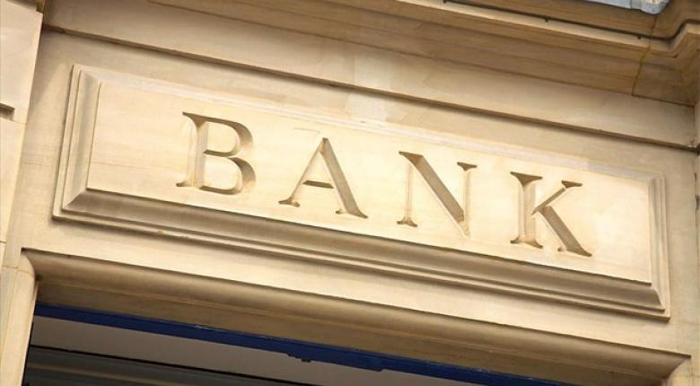 Νέο ενοποιημένο σύστημα πληρωμών κόντρα σε Visa και Mastercard, ξεκινούν δεκαέξι ευρωπαϊκές τράπεζες  - Κεντρική Εικόνα