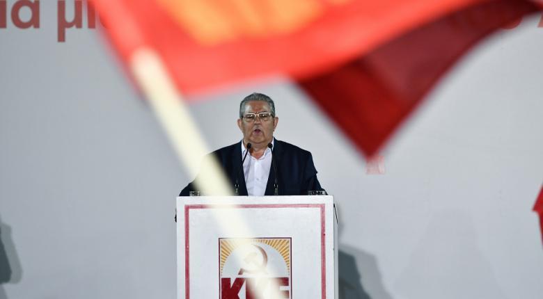 Οι 15 βουλευτές που εξέλεξε το ΚΚΕ στη νέα βουλή - Κεντρική Εικόνα