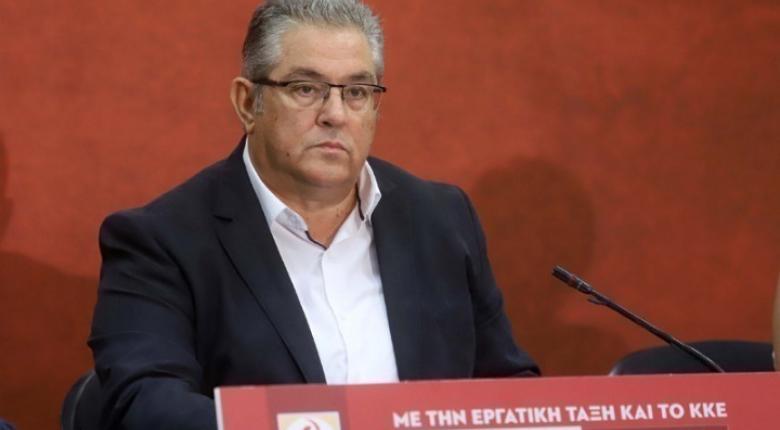 Πού θα είναι υποψήφιος ο Δημήτρης Κουτσούμπας - Όλοι οι υποψήφιοι του ΚΚΕ - Κεντρική Εικόνα