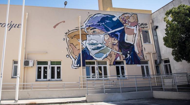 Η Ελλάδα «φλέγεται»: 715 νέα κρούσματα κορωνοϊού και επτά νεκροί στο 24ωρο - Κεντρική Εικόνα