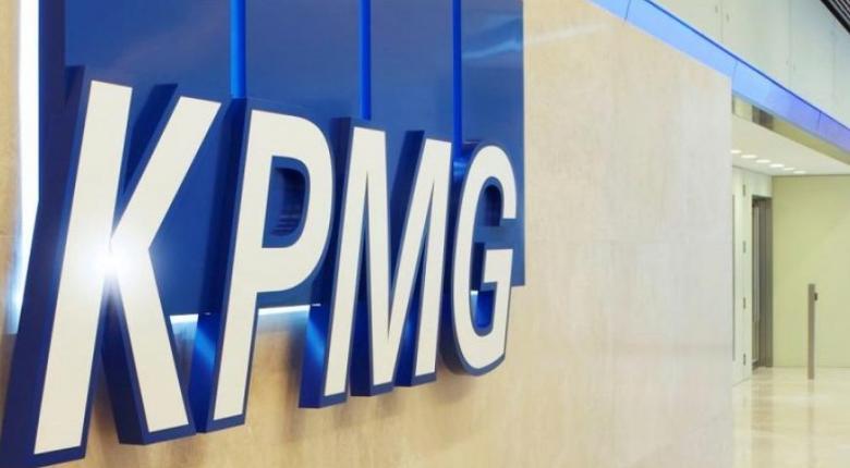 Φοιτητικό διαγωνισμό διοργανώνει η KPMG - Κεντρική Εικόνα