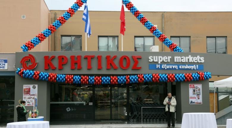 «Κρητικός»: Με 11 νέα καταστήματα στην Αττική μετά την εξαγορά brand - Κεντρική Εικόνα