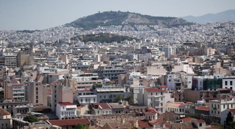 Κτηματολόγιο: Παράταση μέχρι την 1η Οκτωβρίου για την Αθήνα - Κεντρική Εικόνα