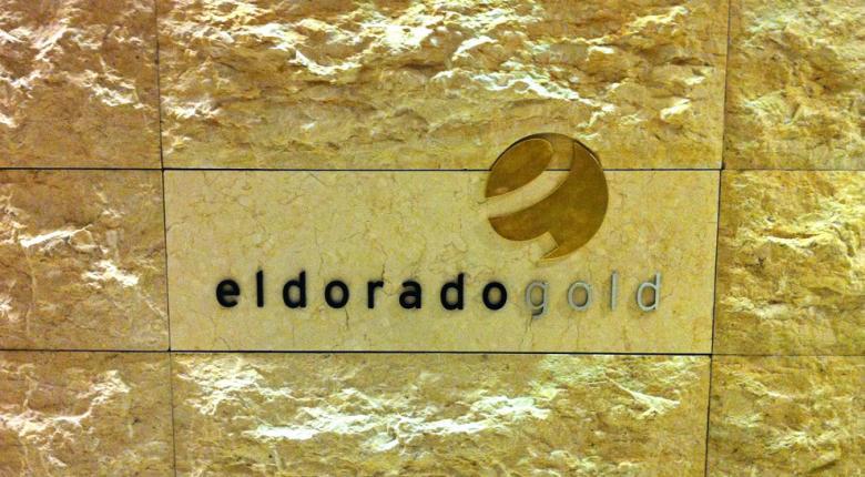 Δικαίωση της «Ελληνικός Χρυσός» στη διαιτησία με το Δημόσιο - Κεντρική Εικόνα