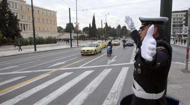 Κυκλοφοριακές ρυθμίσεις στην Αθήνα λόγω των εκδηλώσεων για την Πρωτοχρονιά - Κεντρική Εικόνα