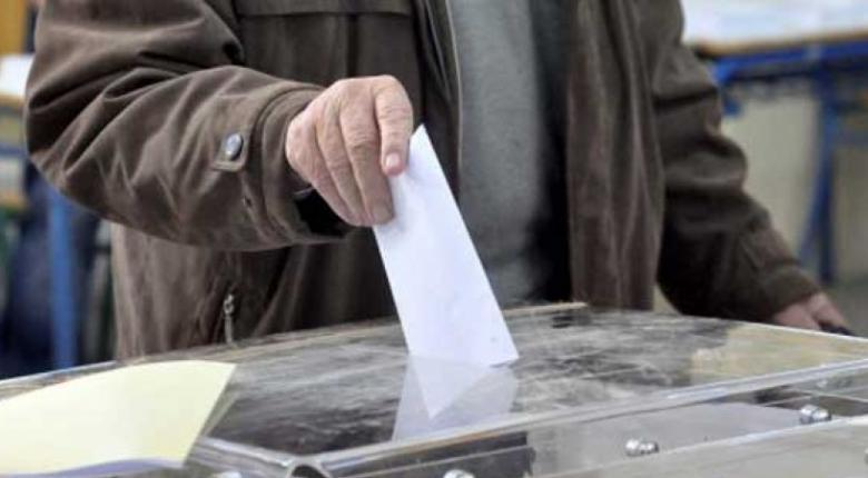 Oι νέοι της Κύπρου γυρίζουν την πλάτη στο πολιτικό σύστημα - Κεντρική Εικόνα