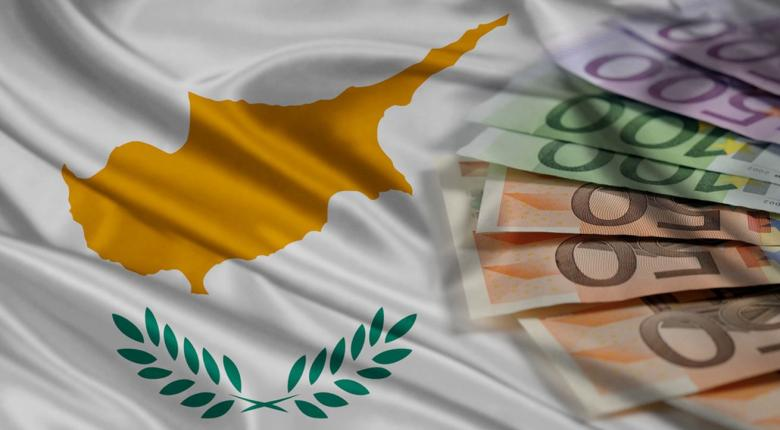 Δημιουργία «κακής» τράπεζας στην Κύπρο προωθούν η Κεντρική Τράπεζα και οι τραπεζίτες - Κεντρική Εικόνα