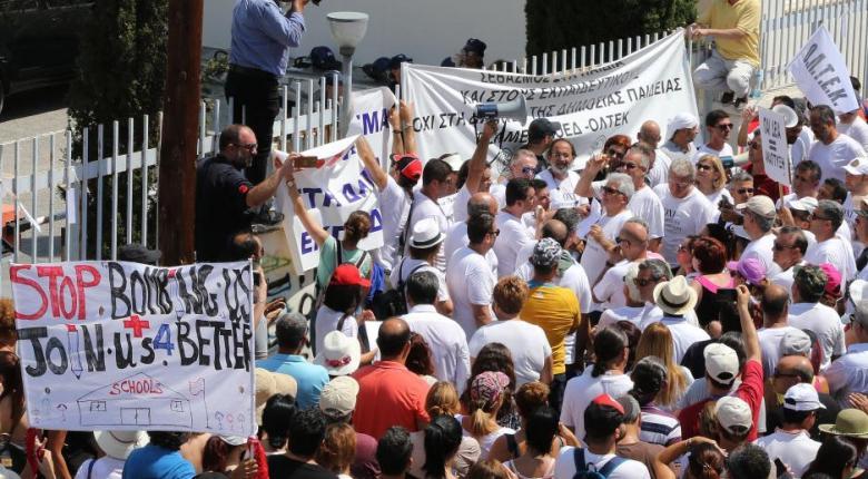 Κύπρος: Προοπτική απεργιών στα σχολεία με την έναρξη της σχολικής χρονιάς - Κεντρική Εικόνα