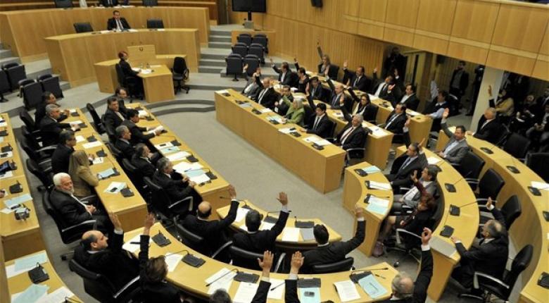 ΓΕΚ Τέρνα: Κατέθεσε προσφορά για το νέο κτήριο της κυπριακής Βουλής - Κεντρική Εικόνα