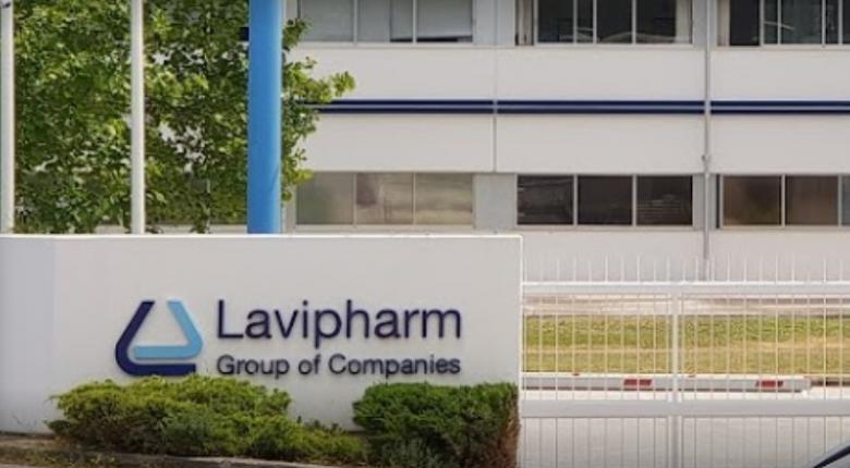 Lavipharm: Η υπόθεση του Τ. Λαβίδα στις ΗΠΑ δεν συνδέεται με την εταιρεία - Κεντρική Εικόνα