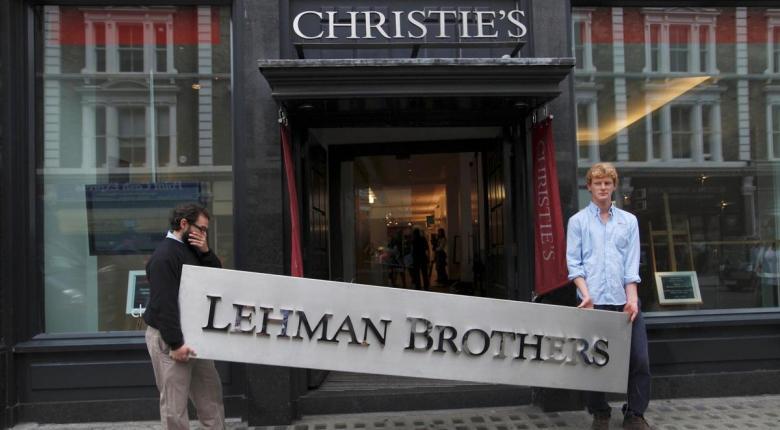 ΟΟΣΑ: Δεν προβλέψαμε την κρίση που προκλήθηκε από την κατάρρευση της Lehman Brothers - Κεντρική Εικόνα
