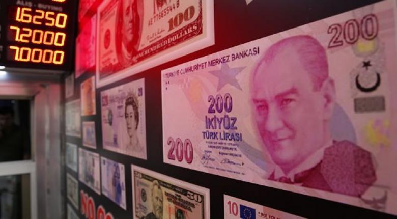 Ανακάμπτει από το ιστορικά χαμηλό επίπεδό της η τουρκική λίρα - Κεντρική Εικόνα