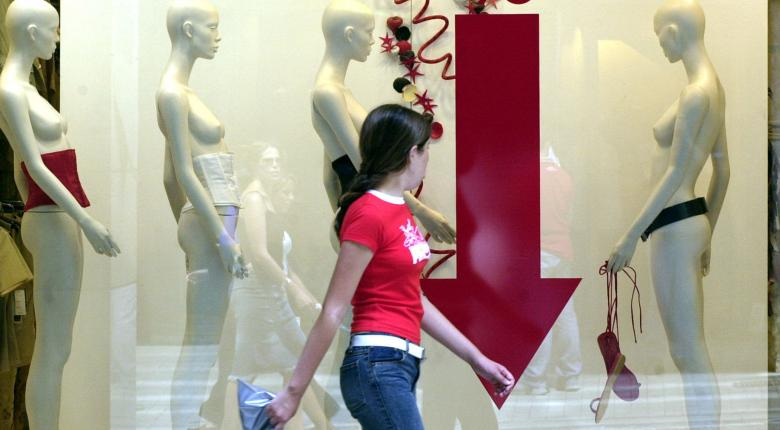 Την αναβίωση εμπορικών περιοχών με κλειστά καταστήματα ζητούν οι έμποροι - Κεντρική Εικόνα
