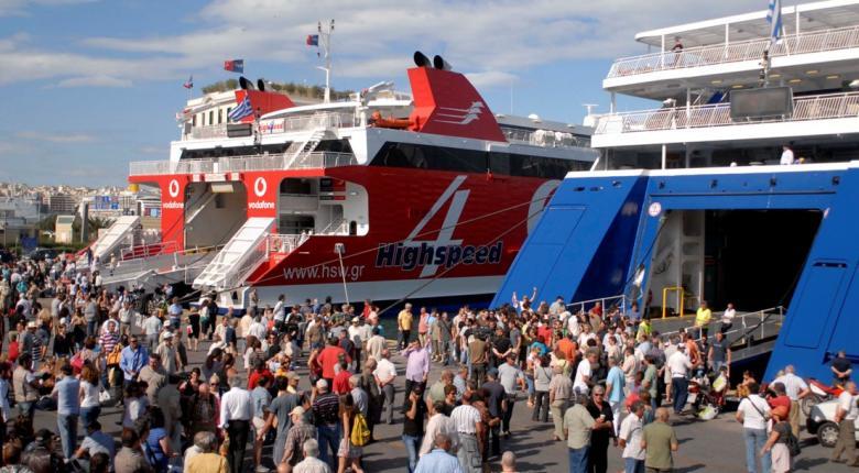 Αυξημένη η κίνηση στο λιμάνι του Πειραιά - Χαμηλές ταχύτητες στον Κηφισό - Κεντρική Εικόνα