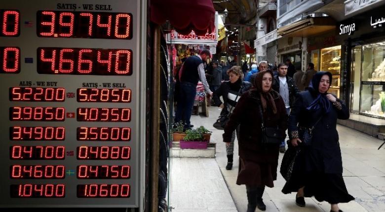 Η κρίση της τουρκικής λίρας «τσακίζει» τα όνειρα των ανέργων  - Κεντρική Εικόνα