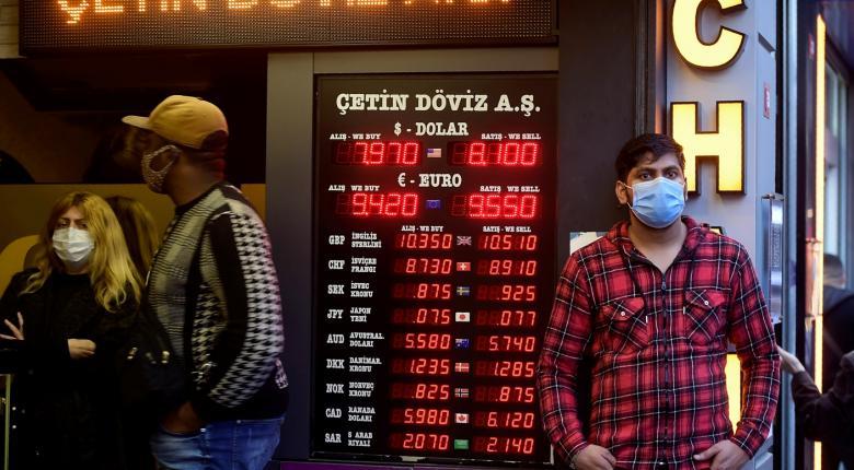 Τουρκία: Ο Ερντογάν ξεπουλάει χρυσό για να σώσει τη λίρα - Πάνω από 22 τόνους εκποίησε η κεντρική τράπεζα - Κεντρική Εικόνα