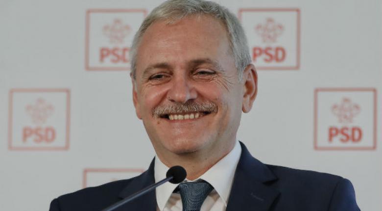 Ρουμανία: Φυλακίστηκε ο αρχηγός του κυβερνώντος κόμματος - Κεντρική Εικόνα