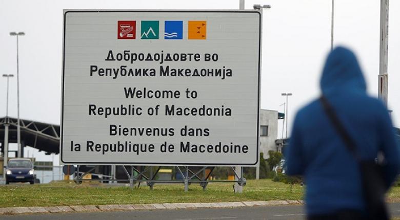 Ξεκίνησε η αντικατάσταση πινακίδων στα Σκόπια με τις νέες της «Βόρειας Μακεδονίας» (photos) - Κεντρική Εικόνα
