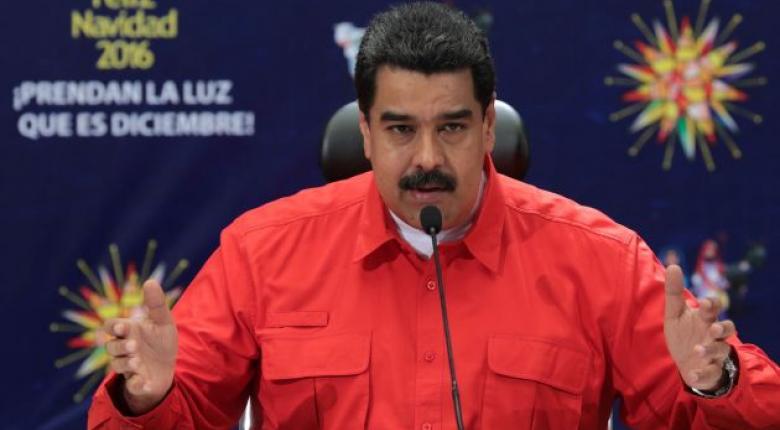 Οργή Μαδούρο για την αναγνώριση Γκουαϊδό από ευρωπαϊκές κυβερνήσεις - Κεντρική Εικόνα