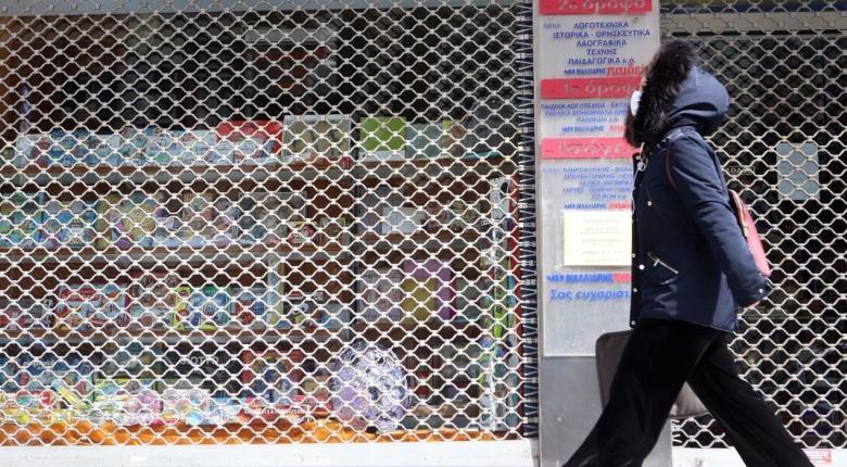 Άντεξε στο lockdown ο τζίρος επιχειρήσεων - Κεντρική Εικόνα