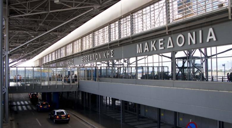 Σημαντική άνοδος της επιβατικής κίνησης στο αεροδρόμιο Μακεδονία τον Ιανουάριο - Κεντρική Εικόνα