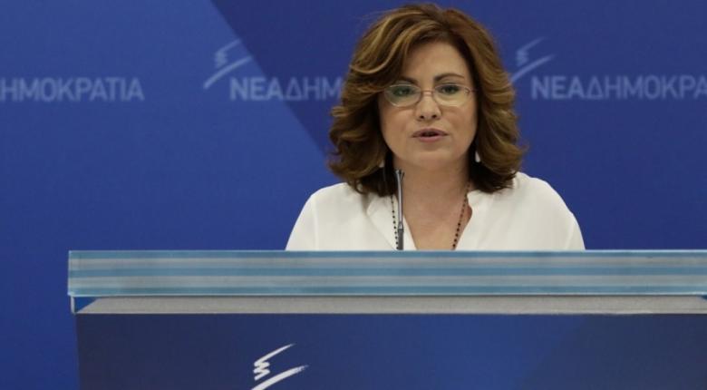 Σπυράκη: Η ΝΔ θα κερδίσει σε όλες τις κάλπες - Κεντρική Εικόνα