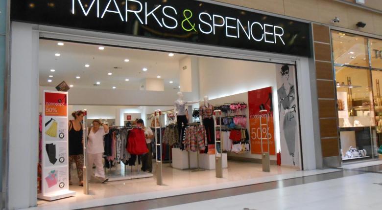 Βρετανοί και Μαρινόπουλος «στριμώχνονται» με τις ζημιές της ελληνικής Marks & Spencer - Κεντρική Εικόνα