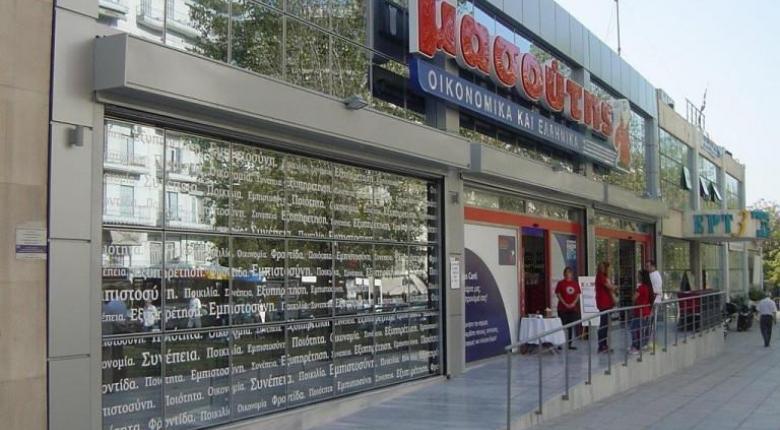 Μασούτης: Το εγχείρημα της Αθήνας κόστισε στην κερδοφορία το 2018 - Κεντρική Εικόνα