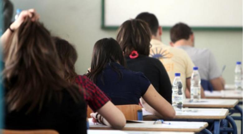 Έντονες αντιδράσεις για τη λίστα των απαγορεύσεων στα κυπριακά σχολεία - Κεντρική Εικόνα