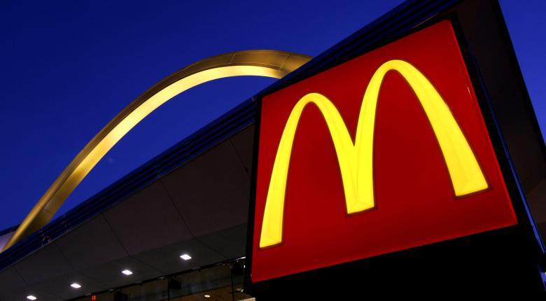 McDonalds: Αύξησε το τζίρο της 16% στην Ελλάδα - Κεντρική Εικόνα