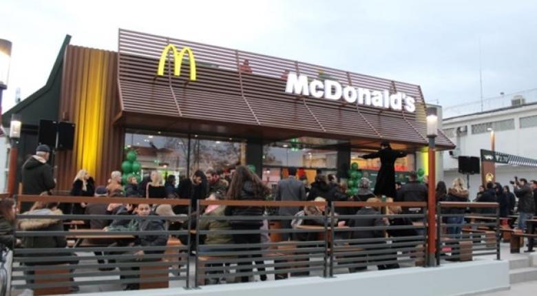 Αύξησε το μερίδιο αγοράς στην Ελλάδα η McDonald's - Κεντρική Εικόνα