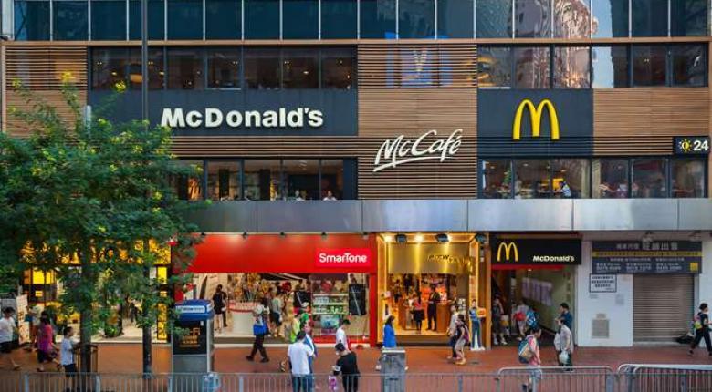 McDonald's: Το επενδυτικό πρόγραμμα 64 εκατ. δολ. με άνοιγμα νέων εστιατορίων αφορά και την Ελλάδα - Κεντρική Εικόνα