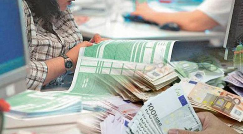 Ποιοι είναι οι τυχεροί των φετινών φορολογικών δηλώσεων - Κεντρική Εικόνα