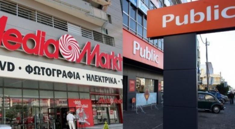 «Πράσινο φως» στη συμφωνία Public/Media Markt  - Κεντρική Εικόνα