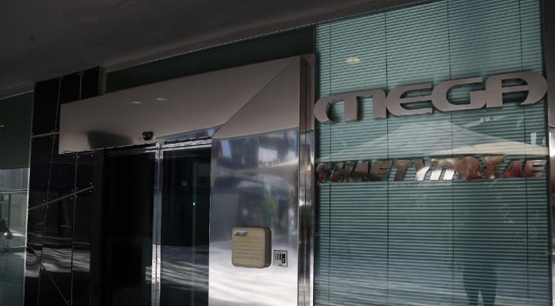 Οι τράπεζες πληρώνουν... σεκιούριτι για να φυλάει την ταινιοθήκη του Μega - Κεντρική Εικόνα