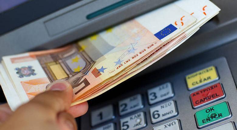 Κοινωνικό μέρισμα σε 1,5 εκατ. δικαιούχους έως 650 ευρώ - Κεντρική Εικόνα