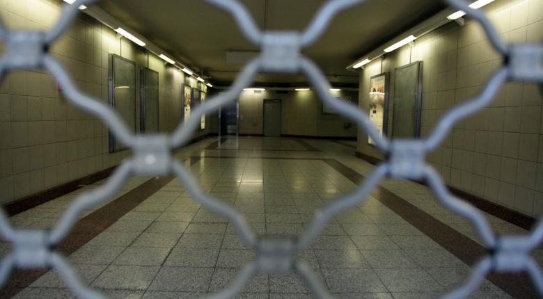 Χωρίς μετρό, ηλεκτρικό και τραμ σήμερα η Αθήνα, λόγω απεργίας - Κεντρική Εικόνα