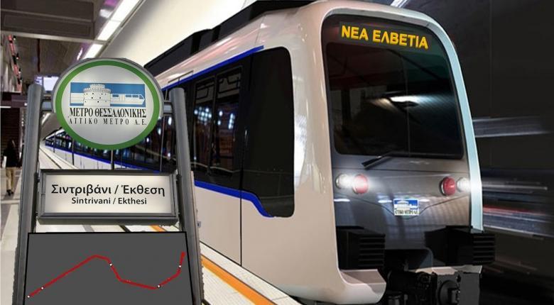 Κόντρα ΝΔ - ΣΥΡΙΖΑ για Ταχιάο και μετρό Θεσσαλονίκης - Κεντρική Εικόνα
